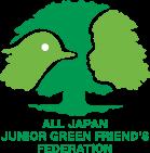 緑の少年団ロゴマーク